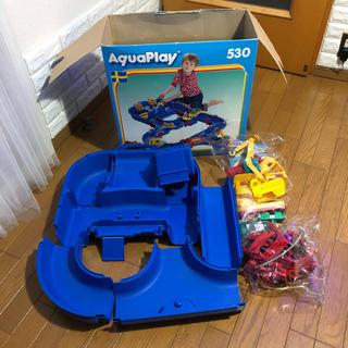 ボーネルンド(BorneLund)のアクアプレイ  530(知育玩具)