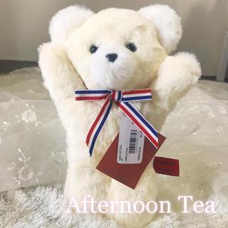 AfternoonTea - 【新品タグつき】Les Petites Marie コラボレーション ぬいぐるみ