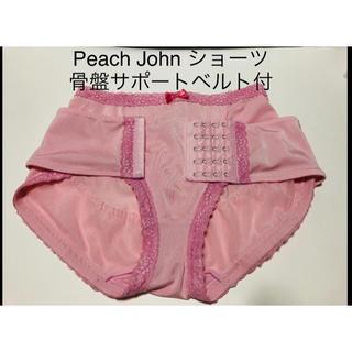 ピーチジョン(PEACH JOHN)のピーチジョン  骨盤サポート ショーツ ガードル(エクササイズ用品)