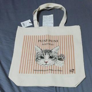 フェリシモ(FELISSIMO)のフェリシモ 猫部 ハンドクリーム猫 トートバッグ コーラル(トートバッグ)