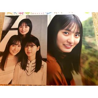 ♡乃木坂46♡ ポストカード 賀喜遥香 遠藤さくら 筒井あやめ(アイドルグッズ)