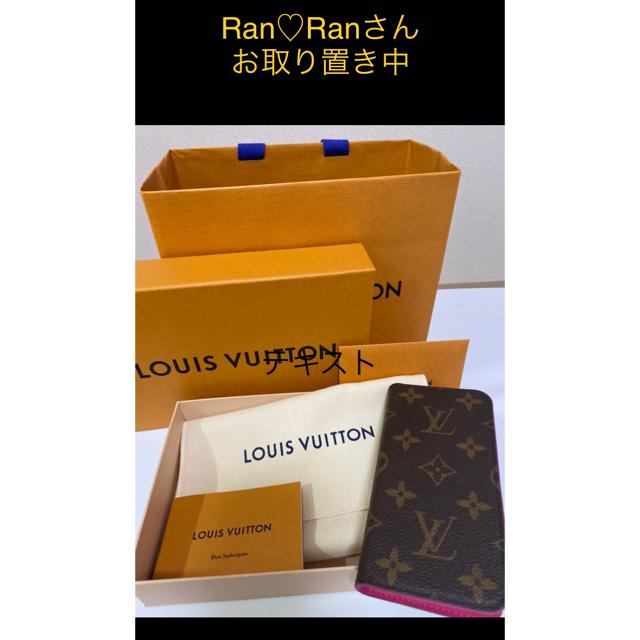iphone 11 ケース かわいい - LOUIS VUITTON - 【お取り置き中】ルイヴィトン iPhoneケースの通販 by さくら(´ω`)|ルイヴィトンならラクマ