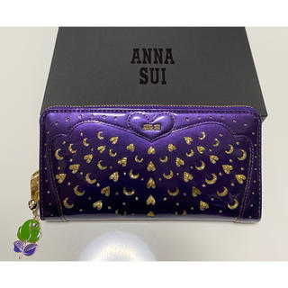 アナスイ(ANNA SUI)のANNA SUI アナ スイ ハートリー ラウンド長財布 パープル 新品(財布)