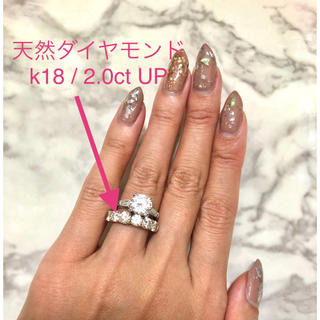ティファニー(Tiffany & Co.)のピンクゴールド 18金 天然ダイヤモンド エタニティリング 結婚指輪 婚約指輪(リング(指輪))