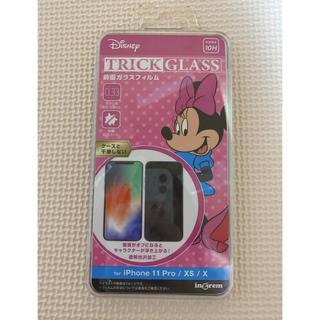 ディズニー(Disney)のディズニー 全面 ガラスフィルム iPhone11pro XS X用(保護フィルム)