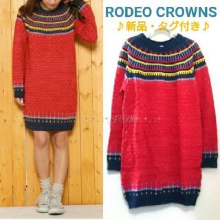 ロデオクラウンズ(RODEO CROWNS)のノルディックOP♡RODEO CROWNS ロデオ 新品 タグ付き(ひざ丈ワンピース)