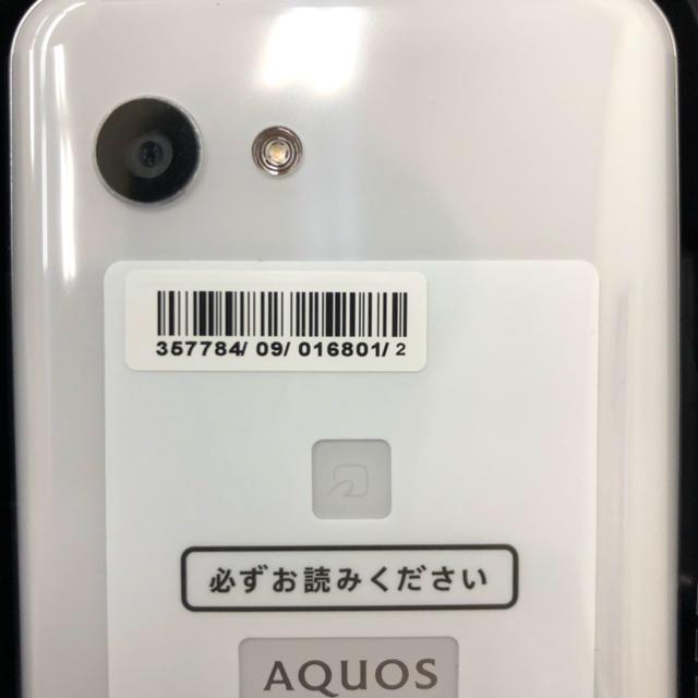 SHARP(シャープ)のAQUOS R2 compact 新品 スマホ/家電/カメラのスマートフォン/携帯電話(スマートフォン本体)の商品写真