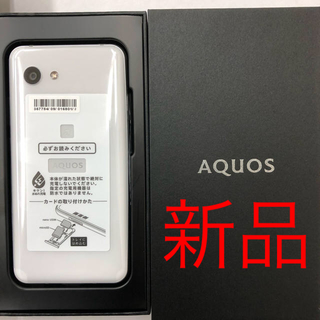 SHARP - AQUOS R2 compact 新品
