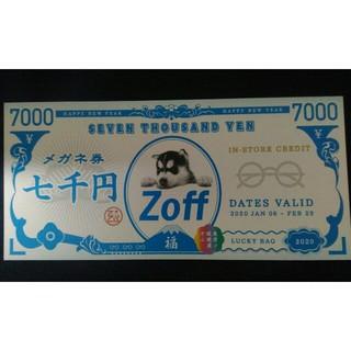 ゾフ(Zoff)のお得 Zoff 7000円分 クーポン券 メガネ サングラス(ショッピング)