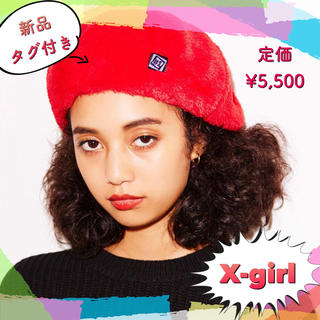 エックスガール(X-girl)の【67%OFF!!/定価¥5500/新品】X-girl フェイクファー ベレー帽(ハンチング/ベレー帽)