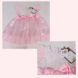 ニシキベビー(Nishiki Baby)のベビー服(ロンパース)