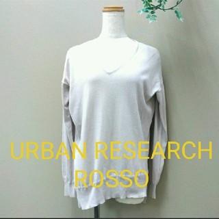 アーバンリサーチロッソ(URBAN RESEARCH ROSSO)のアーバンリサーチロッソ カットソー グレー フリーサイズ Vネック(カットソー(長袖/七分))