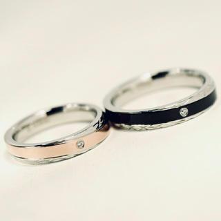 名入れ無料 平仮名 漢字可 ダイアゴナルライン ペア リング 2個 (リング(指輪))