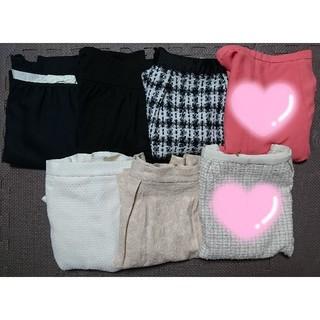 ラトータリテ(La TOTALITE)のスカート Sサイズ 6点セット(ひざ丈スカート)