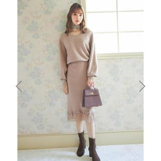 ミラオーウェン(Mila Owen)の新品未使用 裾レースニットワンピース ベージュ(ひざ丈ワンピース)