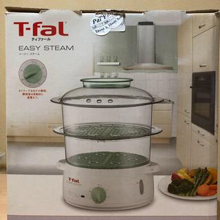 ティファール(T-fal)のティファール🌟イージースチーム(蒸し器)(調理道具/製菓道具)