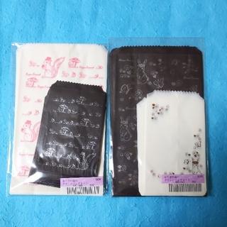フェリシモ(FELISSIMO)の紙封筒(大小4組※りす※うさぎ)(カード/レター/ラッピング)