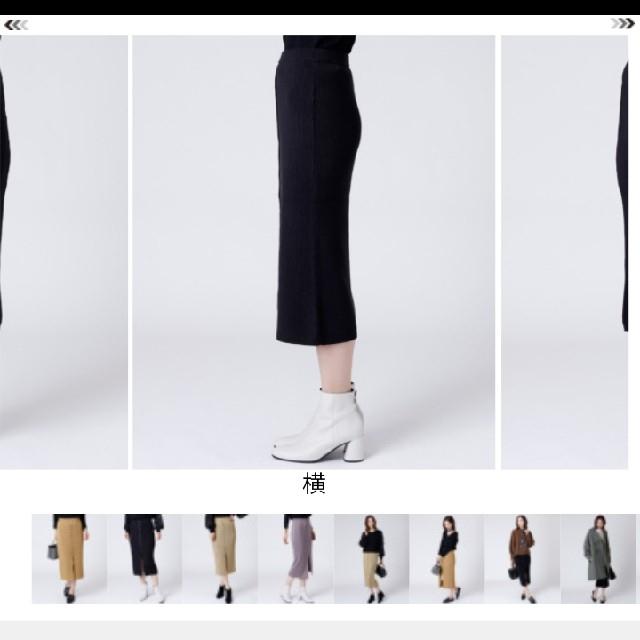 SCOT CLUB(スコットクラブ)のニットスカート Aga 新品タグ付き レディースのスカート(ロングスカート)の商品写真