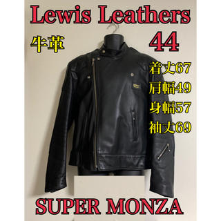 ルイスレザー(Lewis Leathers)の【Lewis Leathers 】ルイスレザー スーパーモンザ 44/ 黒 美品(ライダースジャケット)