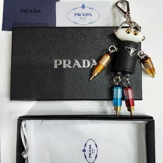 プラダ(PRADA)のPRADAのチャーム(キーホルダー)