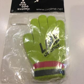 スボルメ 手袋 グローブ サッカー ジュニア 高学年(手袋)