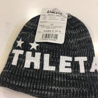 アスレタ(ATHLETA)の半額以下 アスレタ ニット帽 ジュニア 新品 (帽子)