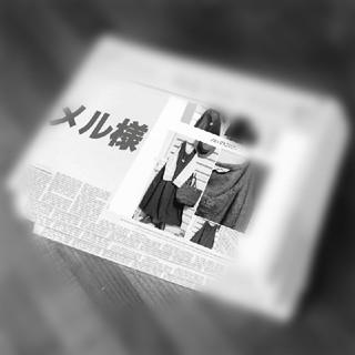 サマンサモスモス(SM2)のメル様♪リンネルxSm2コラボワンピ...他 全3点おまとめページ(セット/コーデ)