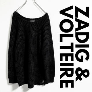 ザディグエヴォルテール(Zadig&Voltaire)の【美品】ZADIG & VOLTEIRE ローゲージニット(ニット/セーター)