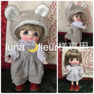 luna 🌙fleur様専用(人形)