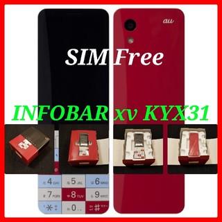 キョウセラ(京セラ)の【SIMフリー/新品未使用】au INFOBAR xv KYX31/ニシキゴイ(携帯電話本体)