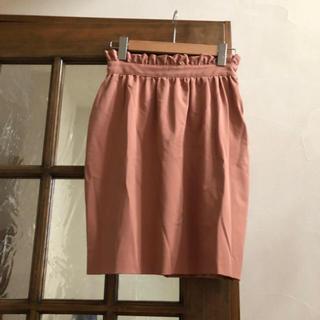 ラトータリテ(La TOTALITE)の新品 トータリテ スカート(ひざ丈スカート)