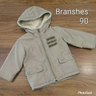 ブランシェス(Branshes)の男の子ジャンパー 90(ジャケット/上着)