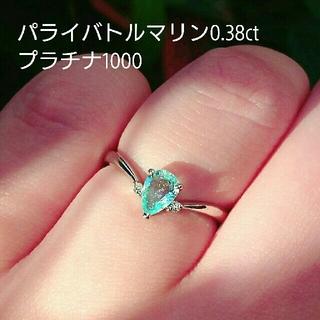 Pt.1000 パライバトルマリン ダイヤモンド リング (リング(指輪))
