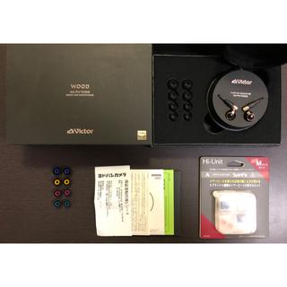 ビクター(Victor)のVictor JVC ビクター HA-FW10000 おまけ+保証あり(ヘッドフォン/イヤフォン)