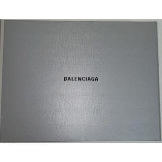 バレンシアガ(Balenciaga)のbalenciaga 箱(その他)