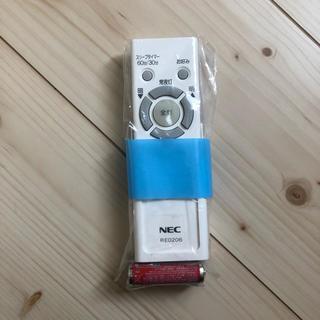 エヌイーシー(NEC)のシーリングライト用リモコン NEC 電池付き(天井照明)