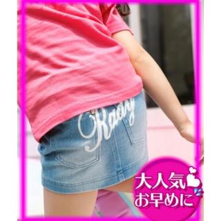 レディー(Rady)のRady☆チビRady♡おしりちゃんRady♡デニムスカート (スカート)