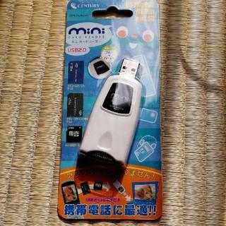 miniSD/メモリースティックデュオ対応 カードリーダライタ 新品(PC周辺機器)