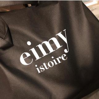 エイミーイストワール(eimy istoire)の❤️【送料込】エイミー福袋bag(エコバッグ)