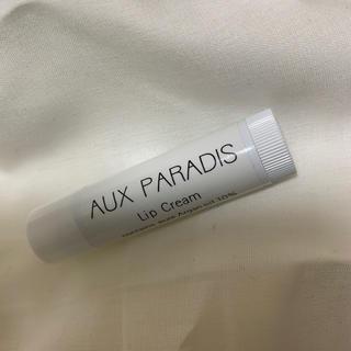 オゥパラディ(AUX PARADIS)のAUX PARADIS Lip Cream(リップケア/リップクリーム)