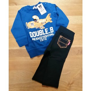 ダブルビー(DOUBLE.B)の新品!お得◆ミキハウス ダブルビー◆トレーナー&ズボン2点セット◆80センチ(トレーナー)
