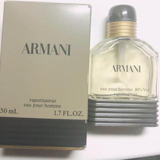 Armani - アルマーニ香水