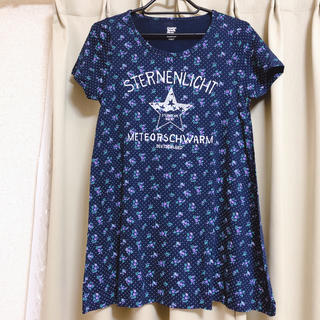 グラニフ(Design Tshirts Store graniph)のグラニフ  トップス 2枚セット(チュニック)