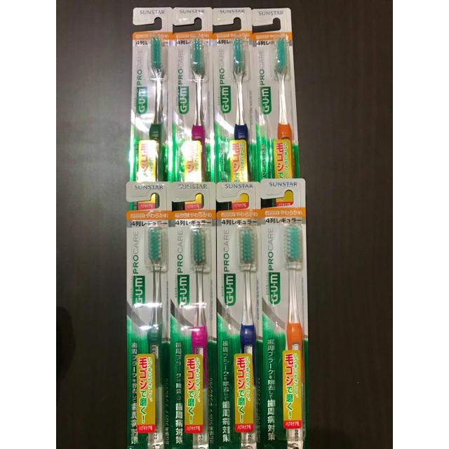 SUNSTAR(サンスター)のガム 歯ブラシ プロケア コスメ/美容のオーラルケア(歯ブラシ/デンタルフロス)の商品写真