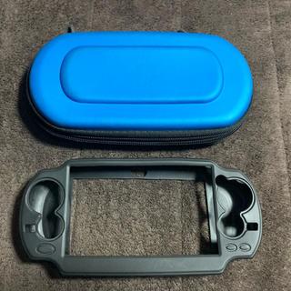 PlayStation Vita - vita シリコンカバー ケース 送料無料 ⑤