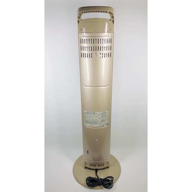 コロナ(コロナ)のCORONA DHーC914コロナ赤外線電気スドーブ (カーボンヒーター)値下げ スマホ/家電/カメラの冷暖房/空調(電気ヒーター)の商品写真