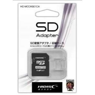 microSD変換アダプター マイクロSD to SD 新品未使用品(PC周辺機器)