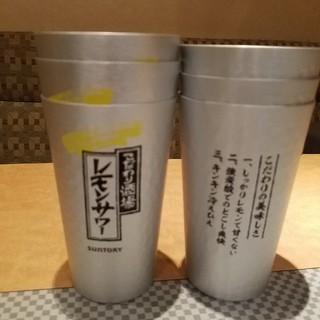 サントリー - こだわり酒場レモンサワータンブラ