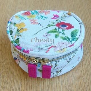 Chesty ❤︎ マルチアクセサリーケース