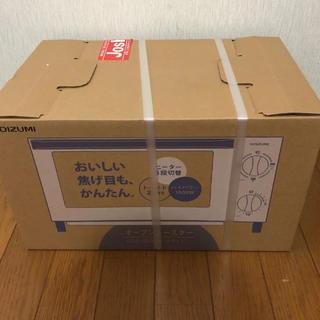 コイズミ(KOIZUMI)のオーブントースター 新品 1年保証あり(調理機器)